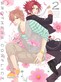 BROTHERS CONFLICT 第2巻<初回限定版>