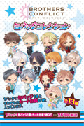 BROTHERS CONFLICT 缶バッジコレクション(全13種)