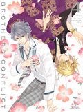 BROTHERS CONFLICT 第4巻<初回限定版>