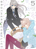 BROTHERS CONFLICT 第5巻<初回限定版>