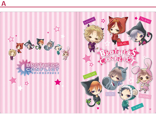 BROTHERS CONFLICT クリアポケットファイル 2種